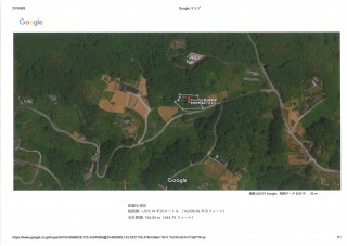 【JPN】FIT14円 岡山県井原市発電所のメイン画像