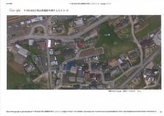 【JPN】FIT14円 岡山県備前市発電所のメイン画像