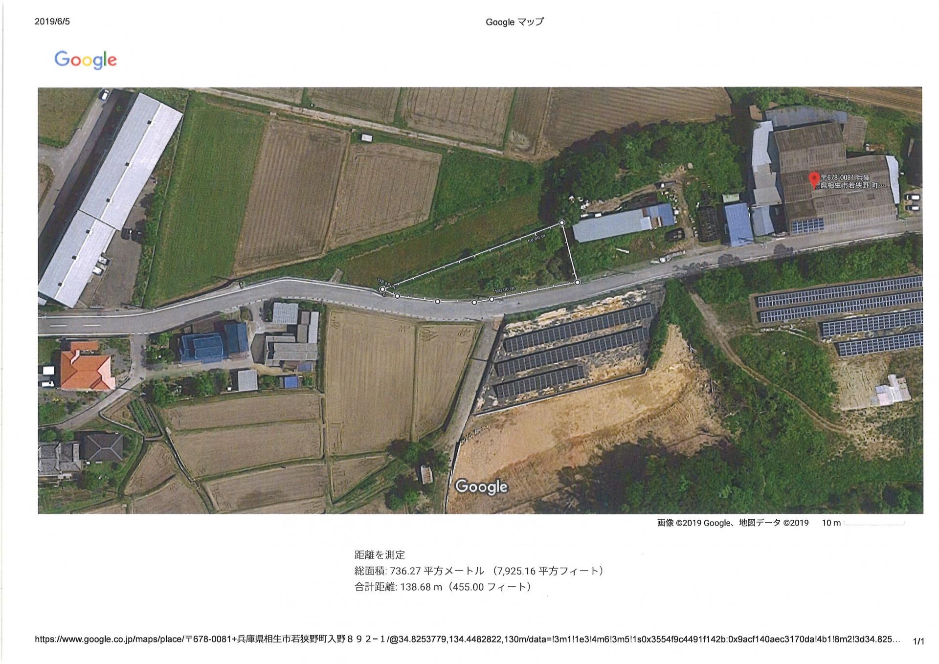 【JPN】兵庫県相生市発電所のメイン画像