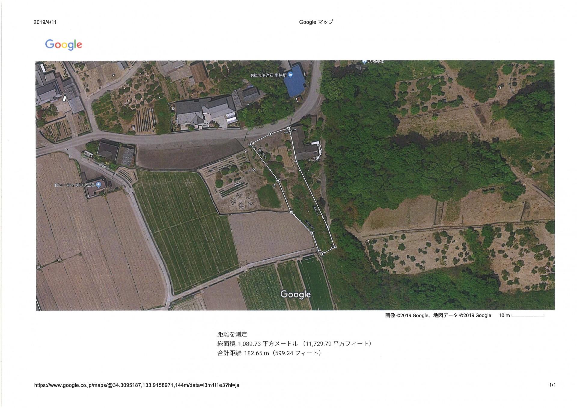 【JPN】G010 FIT14円 香川県坂出市発電所のメイン画像