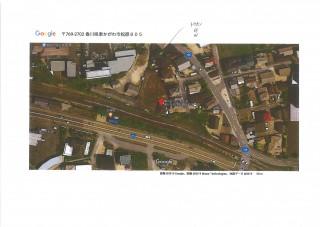 【JPN】G175 FIT14円 香川県東かがわ市発電所のサブ画像