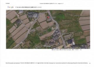 【JPN】G090 FIT14円 香川県坂出市発電所のメイン画像