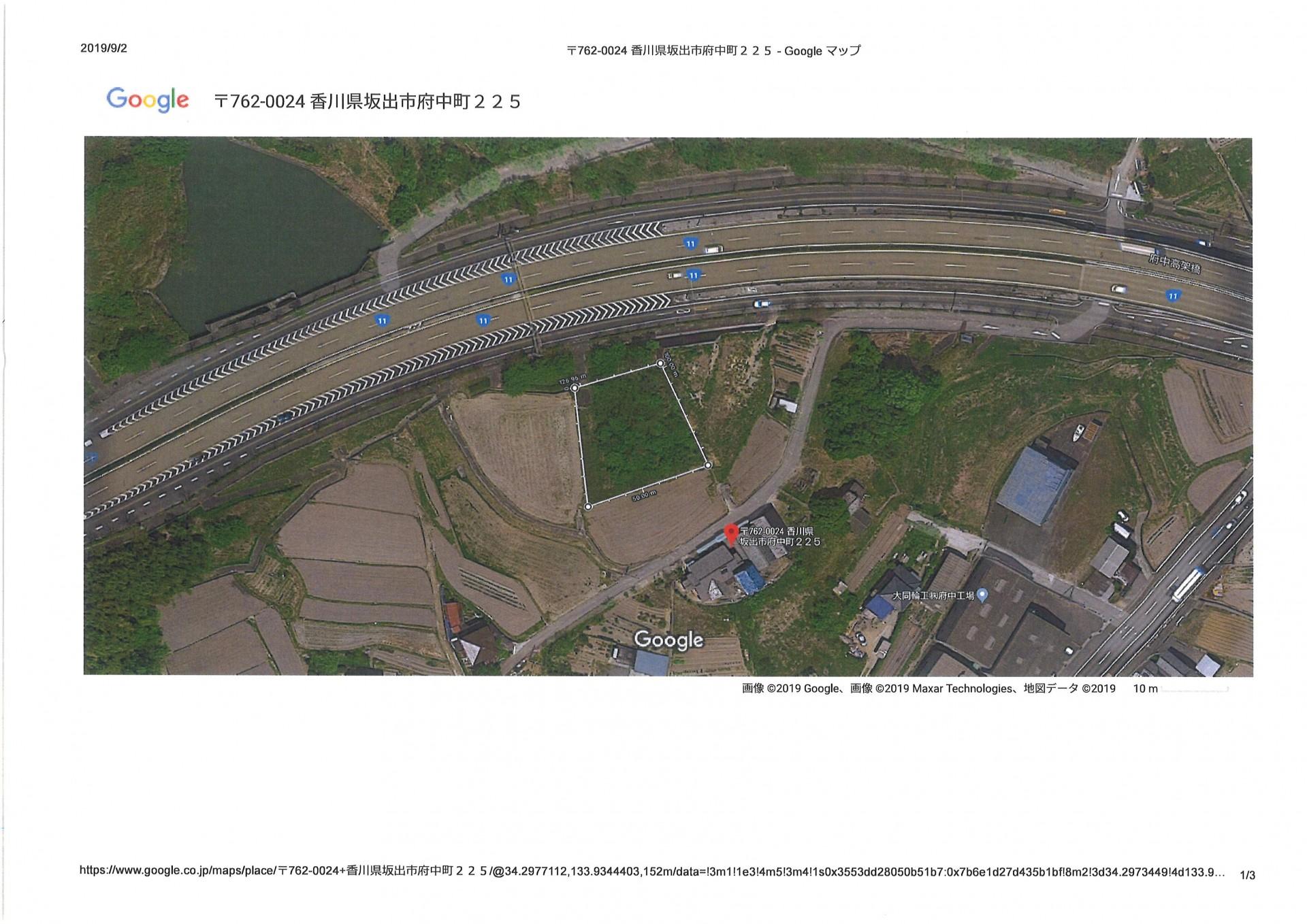 【JPN】G101 FIT14円 香川県坂出市発電所のメイン画像