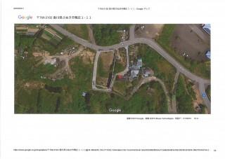 【JPN】G166 FIT14円 香川県さぬき市発電所のメイン画像