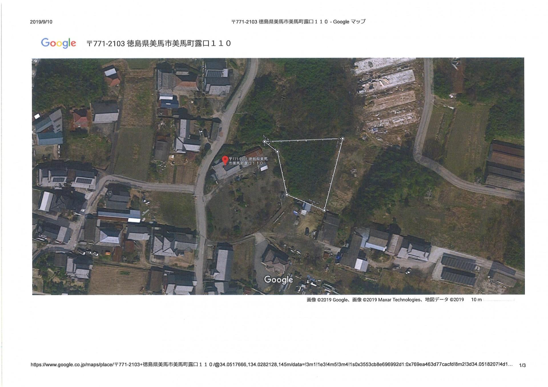 【JPN】G174 FIT14円 徳島県美馬市発電所のメイン画像