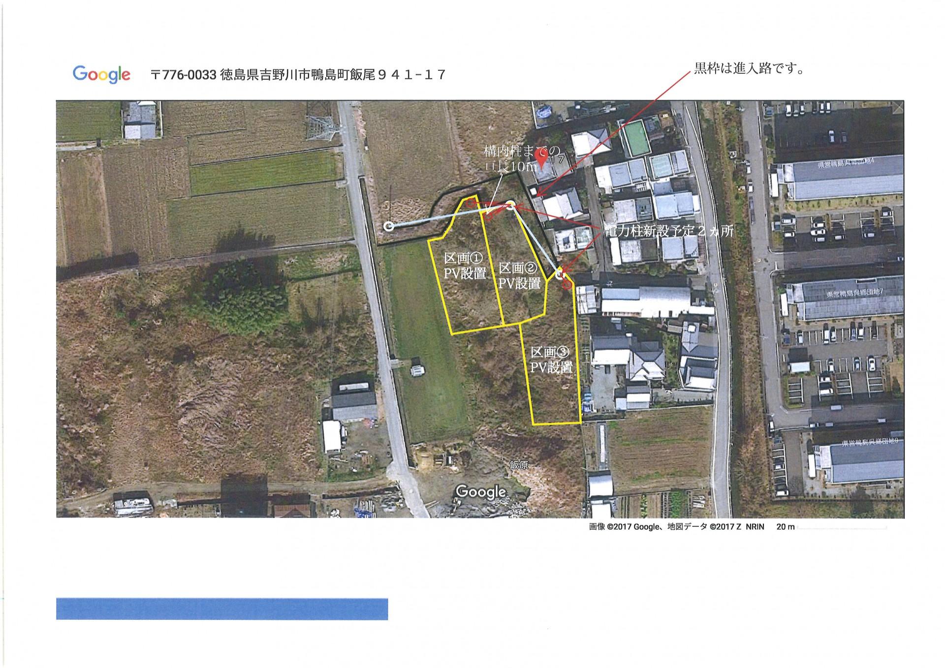 【JPN】E274 FIT21円 徳島県吉野川市発電所のメイン画像