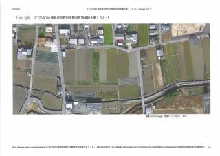 【JPN】G068 FIT14円 徳島県吉野川市発電所のメイン画像