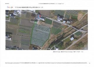 【JPN】G143 FIT14円 徳島県吉野川市発電所のメイン画像