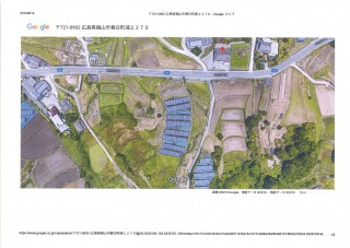 【JPN】G105 FIT14円 広島県福山市発電所のメイン画像
