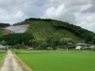 【RH】愛媛県西予市宇和町伊賀上ソーラーパークAのメイン画像
