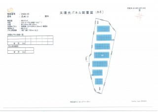 【LS】FIT14円 茨城13発電所のメイン画像