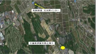【NKD】FIT24円三重県西之澤発電所①のメイン画像
