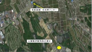【NKD】FIT24円三重県西之澤発電所②のメイン画像