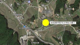 【NKD】FIT24円奈良県大宇陀大熊発電所①のメイン画像
