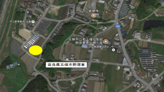 【NKD】FIT24円奈良県五條野原東発電所のメイン画像