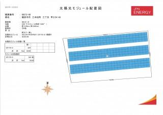 【JPN】FIT24円香川県観音寺発電所のメイン画像