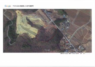 【LS】FIT24円 福島県いわき⑧発電所のサブ画像
