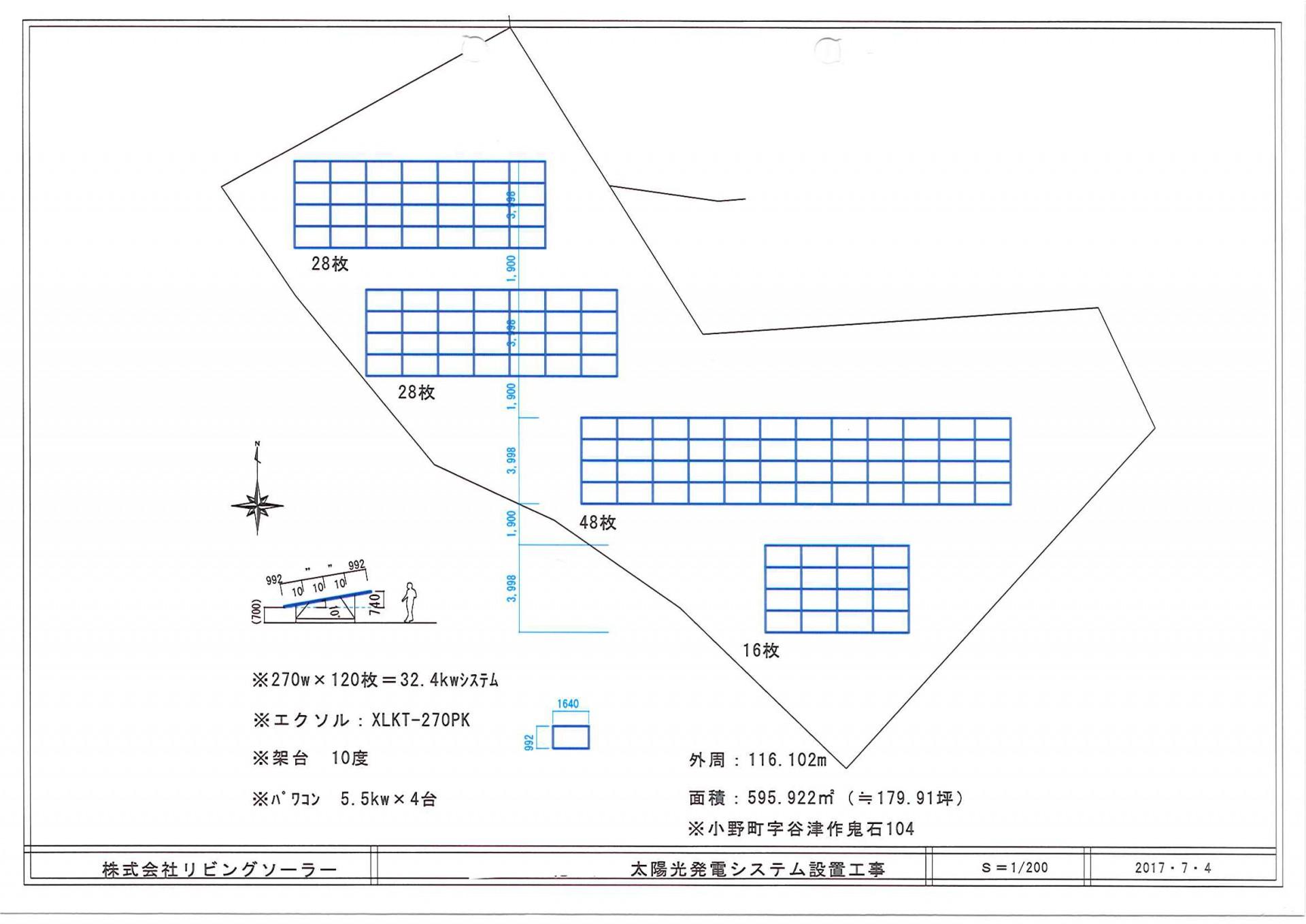 【LS】FIT24円 福島県いわき⑨発電所のメイン画像