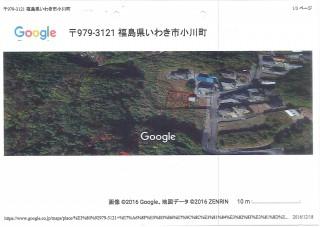 【LS】FIT24円 福島県いわき⑩発電所のメイン画像