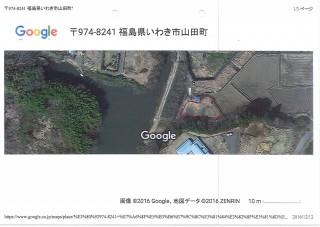 【LS】FIT24円 福島県いわき⑪発電所のメイン画像