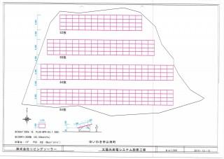 【LS】FIT24円 福島県いわき⑪発電所のサブ画像