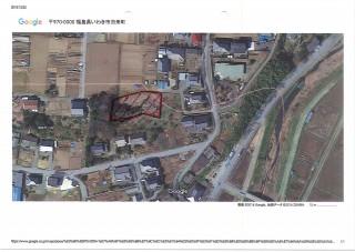 【LS】FIT24円 福島県いわき⑤発電所のメイン画像