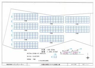 【LS】FIT24円 福島県いわき⑤発電所のサブ画像