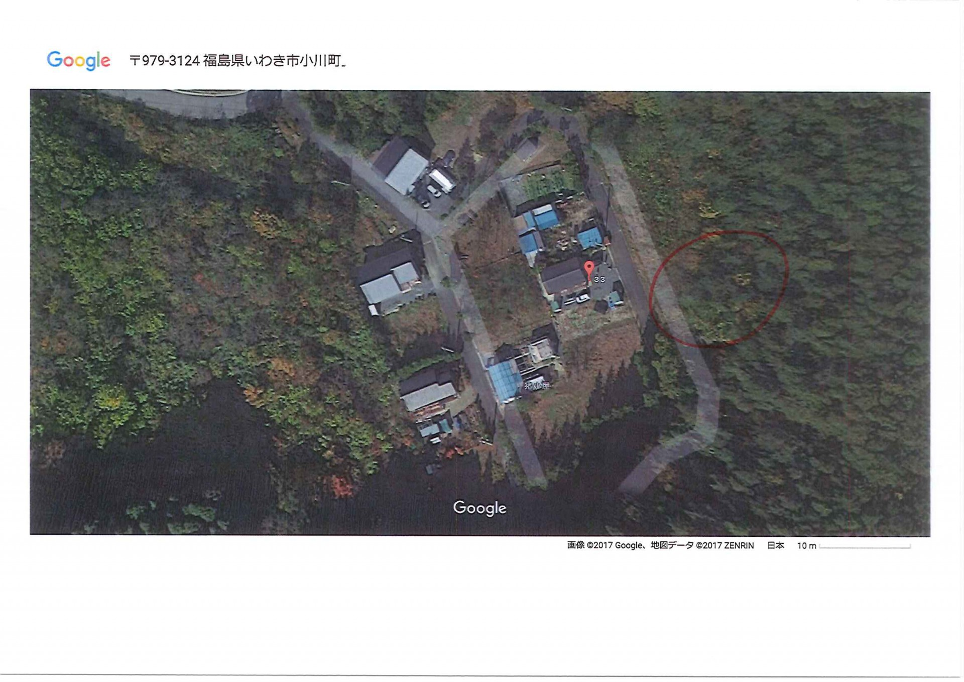 【LS】FIT24円 福島県いわき①発電所のメイン画像