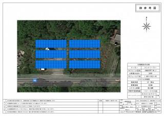 【UE】FIT21円 岡山県備前市太陽光発電所のメイン画像