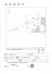 【JPN】FIT24円長崎県長崎市鳴見台発電所のメイン画像