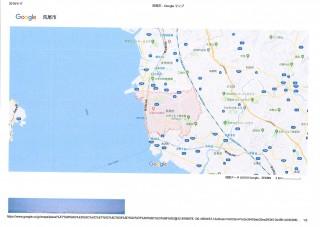 【JPN】FIT21円熊本県荒尾市前田発電所のメイン画像
