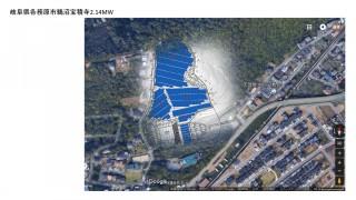 【JMM】FIT32円 岐阜県各務原市発電所のメイン画像