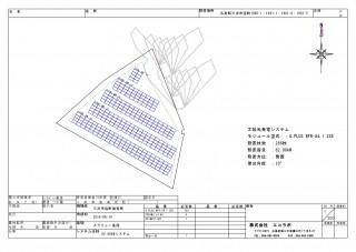 【HH】FIT21円 広島県三次市塩町発電所のメイン画像