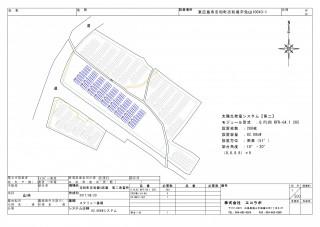 【HH】FIT21円 広島県東広島市志和町志和堀-2のメイン画像