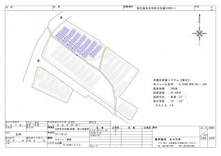 【HH】FIT21円 広島県東広島市志和町志和堀-3のメイン画像