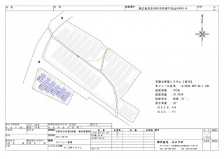 【HH】FIT21円 広島県東広島市志和町志和堀-4のメイン画像