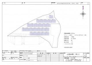 【HH】FIT21円 山口県光市岩田沢田のメイン画像