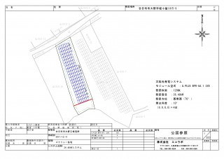 【HH】FIT21円 広島県廿日市市経小屋のメイン画像