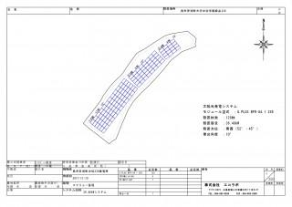【HH】FIT21円 広島県呉市安浦町中切①、②のメイン画像