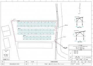 【FT】FIT24円 千葉県横芝光町小田部発電所:HM100606営本のメイン画像