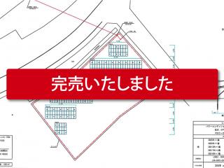 【FT】FIT24円 千葉県横芝光町木戸発電所:HM100611営本のメイン画像