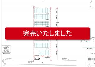 【FT】FIT24円 千葉県山武郡横芝光町北清水発電所:HM100690営本のメイン画像