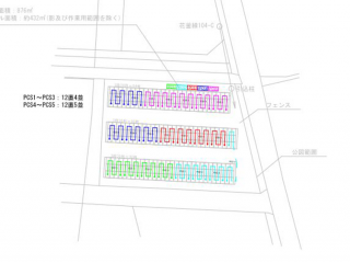 【FT】FIT21円 宮城県山元町山寺発電所:SM100122営仙のメイン画像