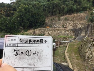 【HH】FIT21円広島県江田島発電所④のメイン画像
