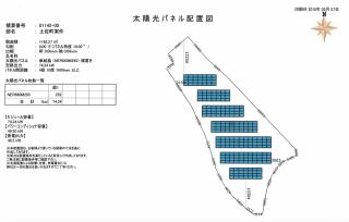 【FLO】FIT21円 高知県土佐郡発電所のメイン画像