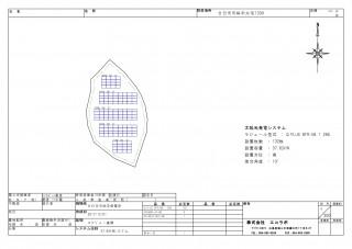 【HH】FIT21円 広島県廿日市市峠③発電所のメイン画像