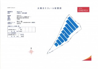 【JPN】FIT18円  兵庫県宍粟市一宮太陽光発電所のメイン画像