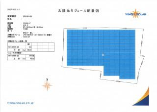 【JPN】香川県木田郡太陽光発電所のメイン画像