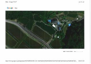 【WT】FIT24円 岐阜県賀茂郡白川町発電所のメイン画像
