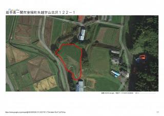 【SW】FIT24円 24HSE167 岩手県一関市室根町発電所のメイン画像